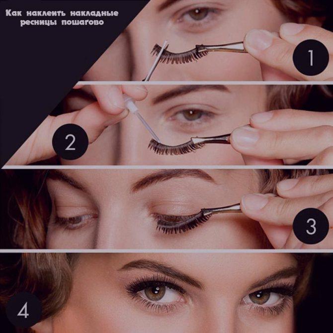 инструкция, как клеить ресницы на клей