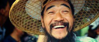 борода у китайца
