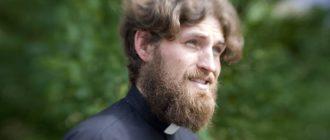 борода у православных