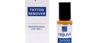 удаление татуажа