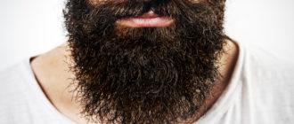 значение бороды