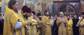 борода у священников