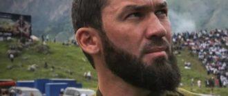 борода по-чеченски