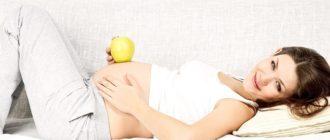 окрашивание бровей у беременных