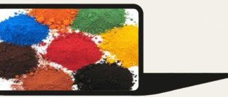 пигмент для красок