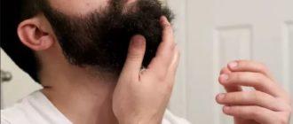 кремы для бороды