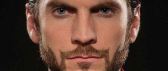борода эспаньолка