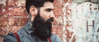 хипстер с бородой