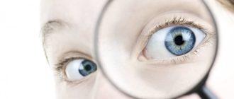 удаление ресницы из глаза