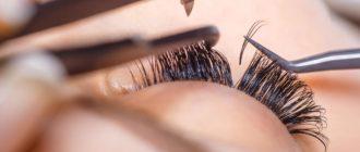 лисий эффект наращивания ресниц