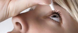 глазной тик