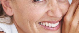 макияж для женщин старше 40-50 лет