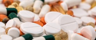 Антиандрогенные контрацептивы