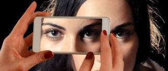 макияжа для маленьких глаз