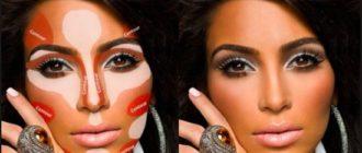 макияж для фотосессии