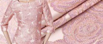 ткани для пошива вечернего платья