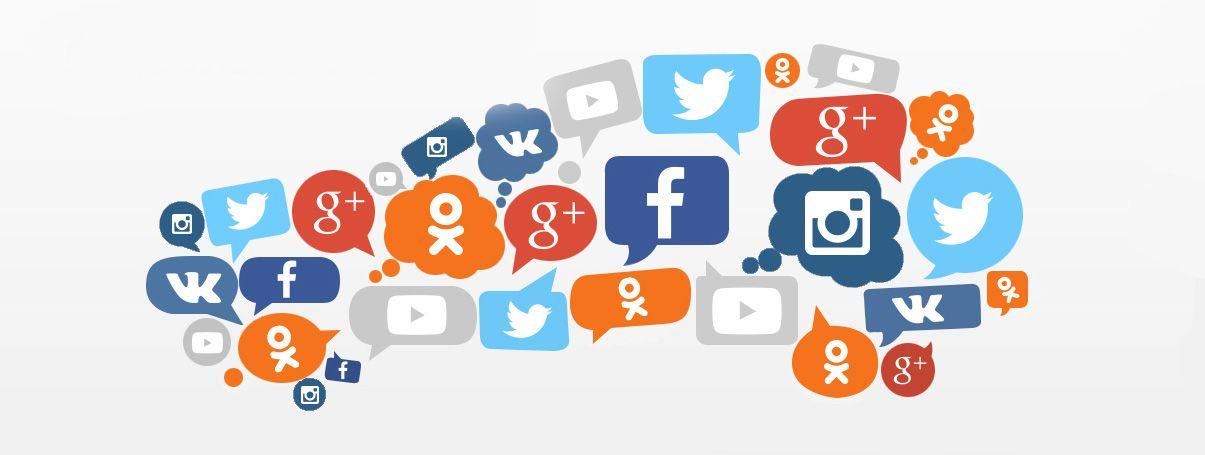 Продвижение страницы в соцсетях