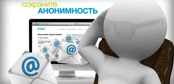 Анонимность в поисковых сервисах